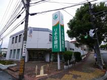 りそな銀行西鎌倉出張所