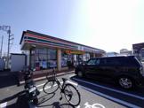 7-11 藤沢太平台2丁目店