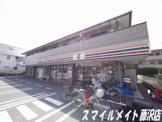 7-11 藤沢辻堂高砂店