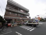 7-11藤沢羽鳥店