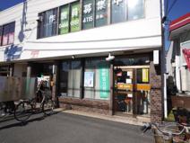 郵便局 藤沢台町局