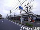スズキヤ 鵠沼店