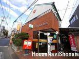 藤沢橘通郵便局