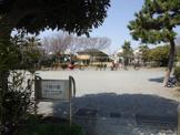 松が岡公園