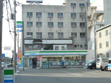 ファミリーマート門真柳町店の画像1
