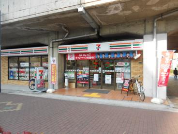 セブンイレブン松葉町の画像1