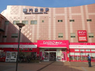 ダイソー門真駅前店の画像1