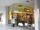ドトールコーヒー古川橋駅