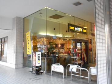 ドトールコーヒー古川橋駅の画像1