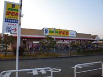 新鮮市場きむら児島駅前店