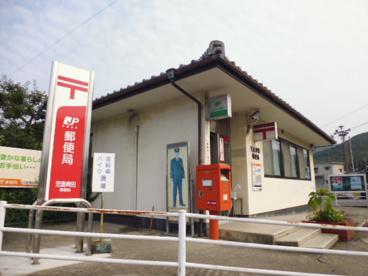 児島稗田郵便局の画像1