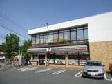 7-11 藤沢大庭店