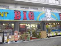 BIG BOSS 矢切店