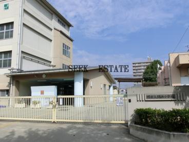 堺市立 錦西小学校の画像2