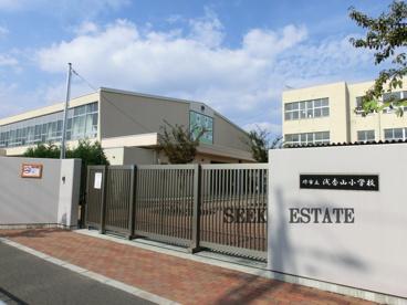 堺市立 浅香山小学校の画像1