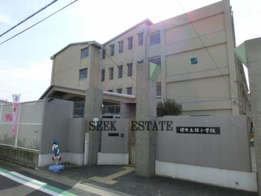 堺市立 錦小学校の画像2