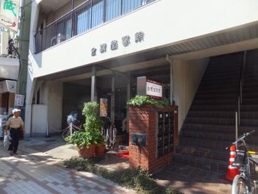 金桜堂医院の画像1
