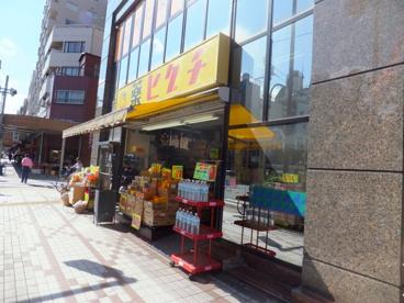薬局 ヒグチ 富岡八幡店の画像1