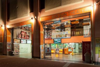 塚口サンサン劇場の画像1