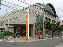 尼崎北郵便局の画像1