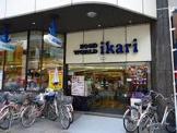 いかりスーパーマーケット