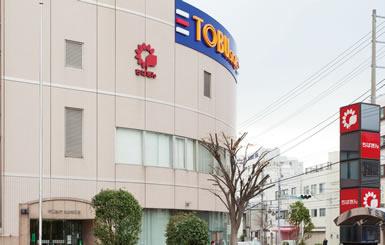 千葉銀行 津田沼支店の画像1