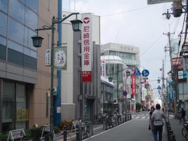 尼崎信用金庫 塚口支店の画像1