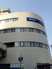 みずほ銀行 塚口支店の画像1