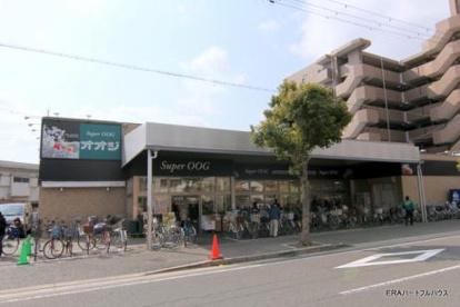 スーパーオオジ 塚口店の画像1