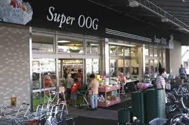スーパーオオジ 富松店の画像1