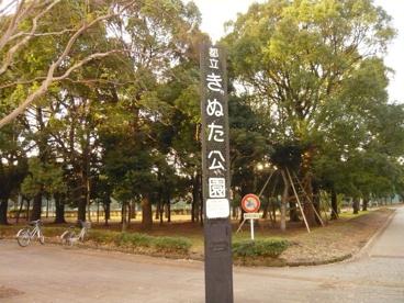 砧公園の画像1