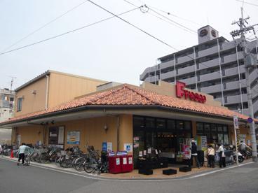フレスコ武庫之荘店の画像1