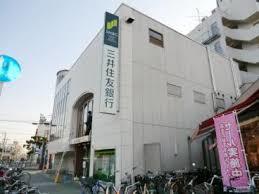三井住友銀行武庫之荘支店の画像1