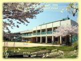 伊丹市立緑幼稚園