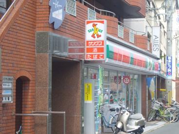 サンスク尼崎武庫之荘駅前店の画像1