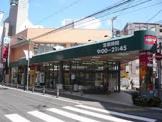 コープ武庫之荘店