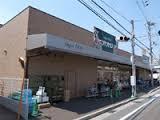 スーパーオオジ安堂寺店