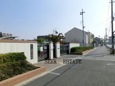 堺市立 英彰小学校の画像2