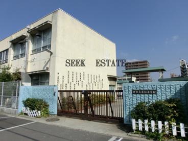 堺市立 英彰小学校の画像3