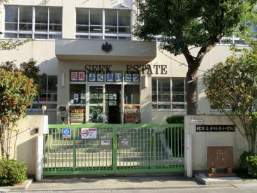 堺市立 少林寺小学校の画像2