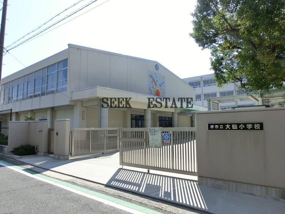 堺市立 大仙小学校の画像