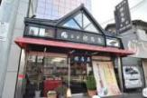 彩花苑武庫之荘店
