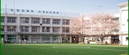 渋谷区立 上原小学校の画像2