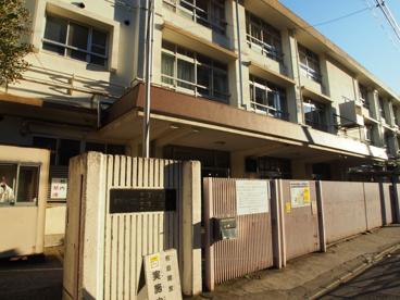 渋谷区立 西原小学校の画像1
