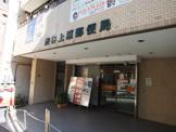 渋谷上原郵便局