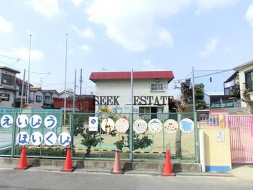 堺市立英彰保育所の画像3