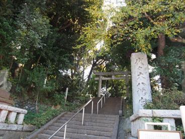 代々木八幡宮の画像1