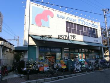 万代 七道店の画像1