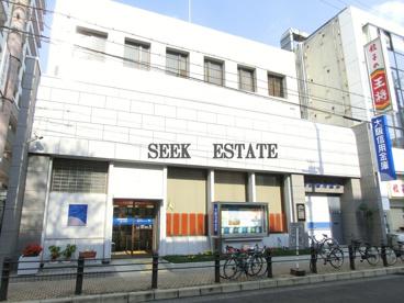 大阪信用金庫 三国ヶ丘支店の画像1