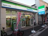 ファミリーマート渋谷元代々木町店